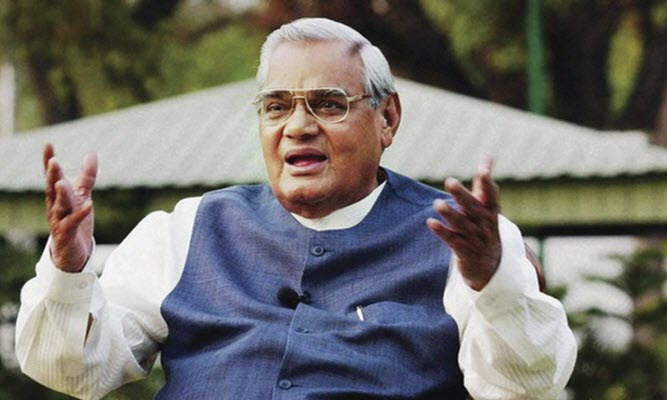 Atal-Bihari-Vajpayee-networth-salary
