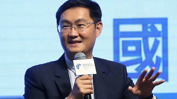 Ma Huateng networth salary house cars