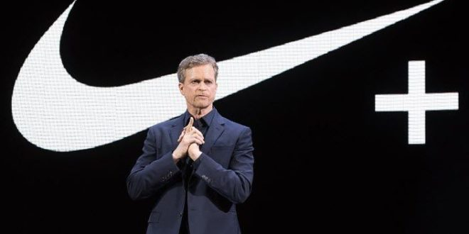 How Did Nike CEO Mark Parker Make 250 Million?